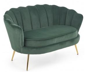 Sofa AMORINITO XL ciemny...