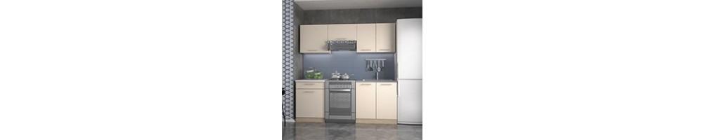 Meble do kuchni, sprawdź jakie meble kuchenne wybrać | GDM Meble
